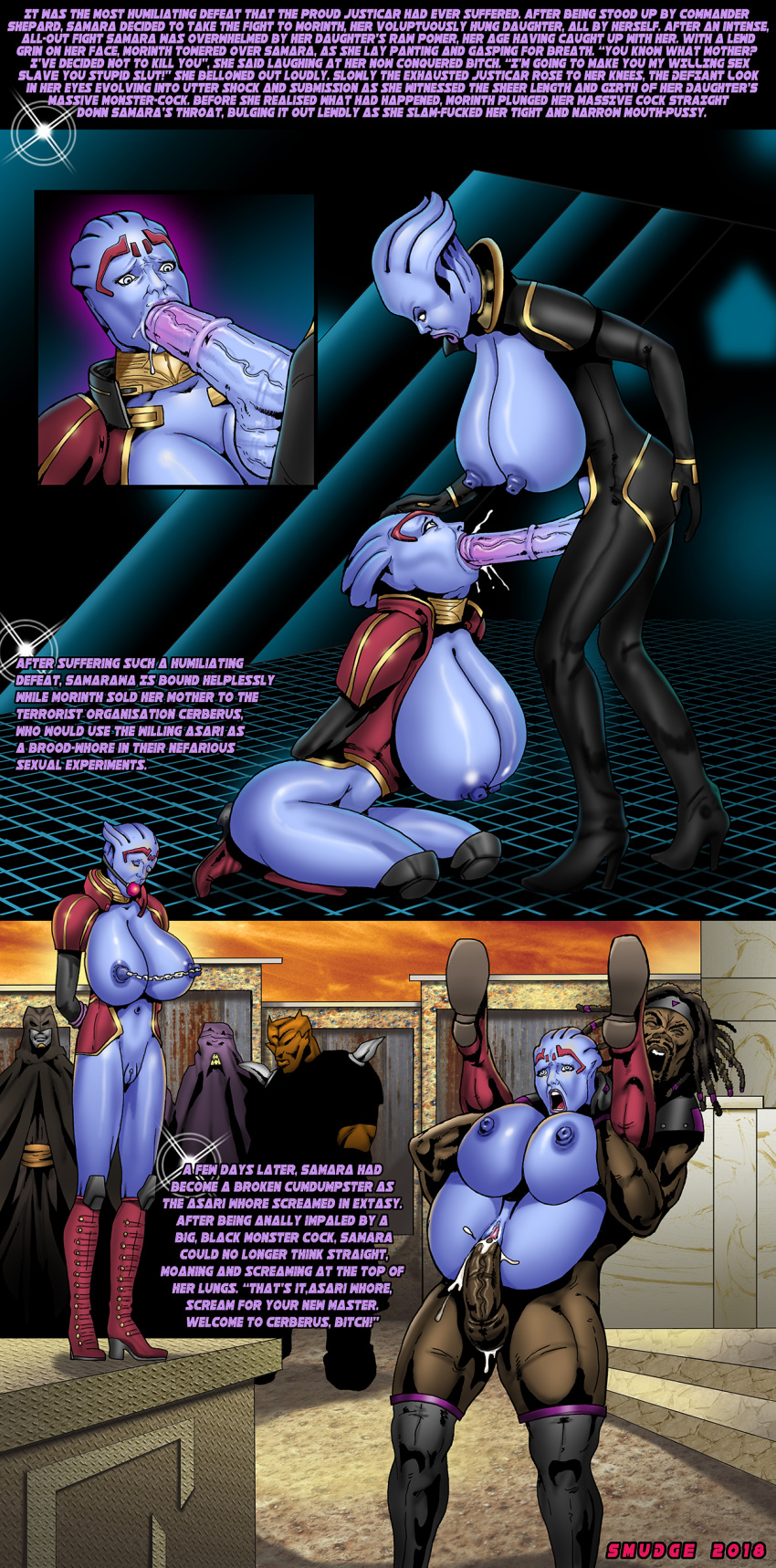 gifs mass effect Lucia devil may cry 2