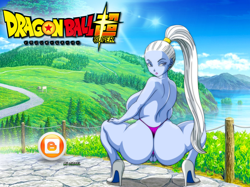 chi dragon chi ball super Merlin seven deadly sins naked
